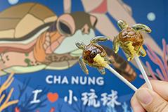 小琉球美食-海龜棒棒糖