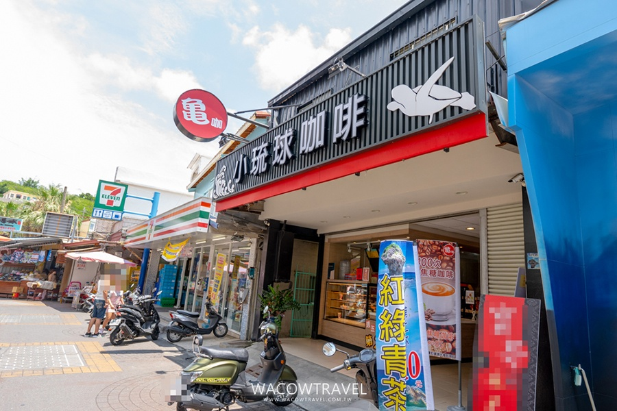 龜咖 小琉球老街店