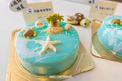 小琉球美食-海龜蛋糕