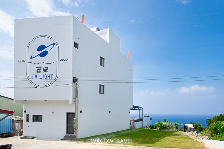 小琉球民宿-暮旅Twilight Inn