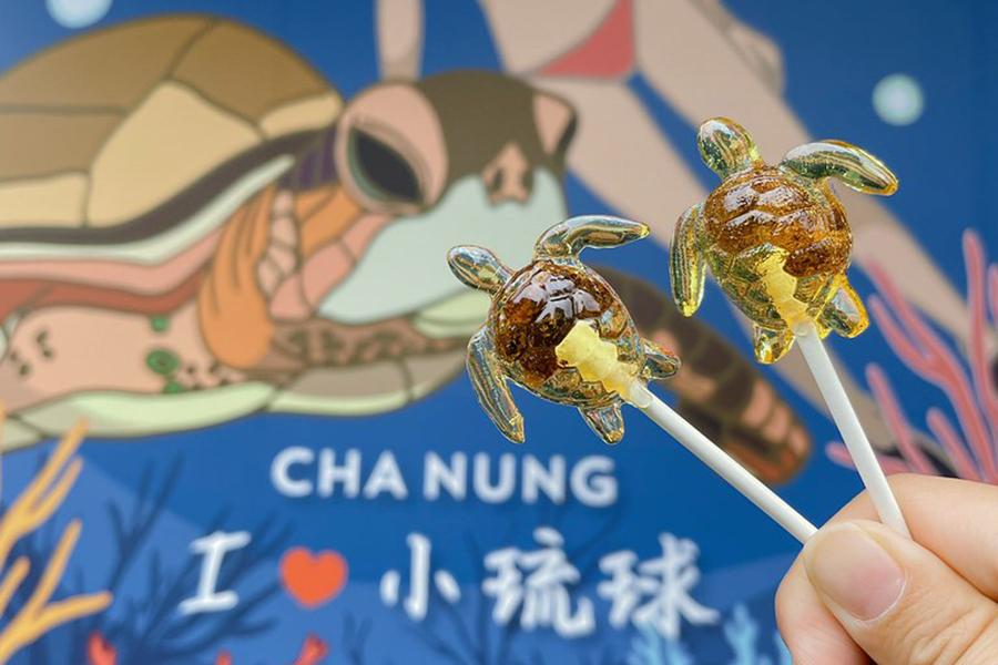 小琉球海龜棒棒糖