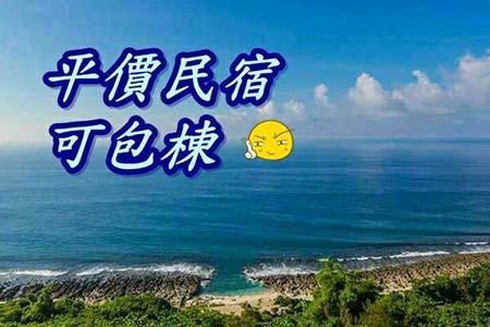 琉球銀行 解約