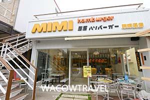 小琉球美食-第一家速食餐廳MIMI漢堡